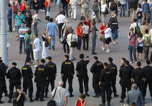 В Минске задержаны несколько десятков участников несанкционированной акции протеста