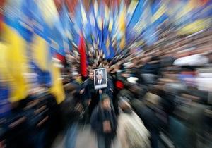 УНП и КУН: Европарламент считает Бандеру пособником нацистов по незнанию