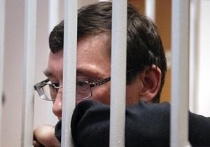 Суд начал рассматривать второе дело против Луценко