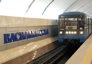 Киевский метрополитен назвал самые загруженные станции в прошлом году
