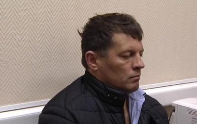 Следствие просит продлить арест Сущенко