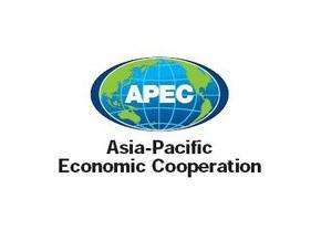 Участники саммита АТЭС наметили новую модель экономической интеграции