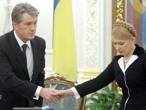 Тимошенко может оспорить в суде решение СНБО