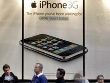 Обзор рынков: Акции Apple упали на 2,6%