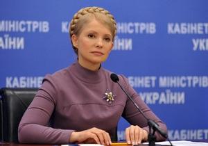 Тимошенко заявила, что в Раде нет голосов для ее отставки