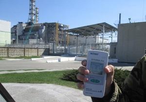 ЧАЭС - Чернобыль - DW: Как на Чернобыльской АЭС возводят новый саркофаг