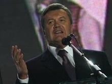 Янукович призвал Раду утвердить нейтралитет Украины