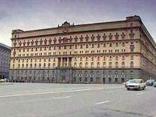 ФСБ заявила о поимке агента грузинских спецслужб