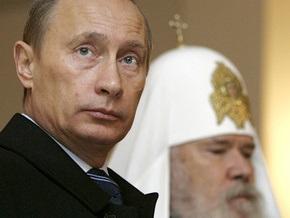 Путин считает смерть Алексия ІІ большой потерей