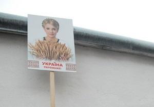 Тимошенко допросили в палате медсанчасти