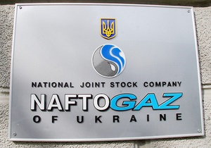 Защита Тимошенко опасается, что из-за реорганизации может быть утеряна финотчетность Нафтогаза