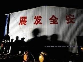 В результате взрыва на угольной шахте в Китае погибли 11 горняков