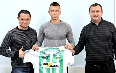 Дитятьев иХомченко подписали договоры с«Карпатами»