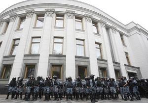 Общественные организации проведут под стенами Верховной Рады акцию Депутат-альтруист