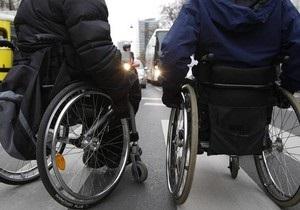 В Черкассах появилось такси для инвалидов-колясочников