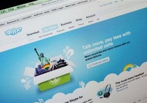 В начале 2011 года Skype запустит собственный веб-сервис