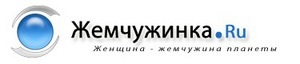 Запущен новый Интернет-ресурс Жемчужинка.Ru