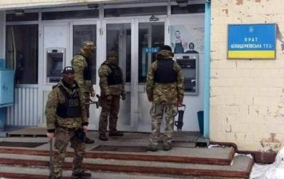 НаБелоцерковской ТЭЦ проходит обыск