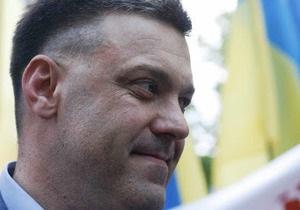 Посольство США опровергает информацию о запрете Тягнибоку и Мирошниченко посещать Америку