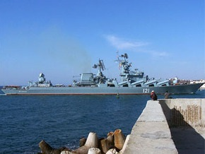 Флагман ЧФ России крейсер Москва поставлен на ремонт