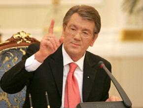Штрафные санкции Газпрома могут превысить 40 млрд гривен - Ющенко