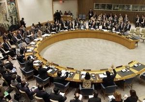 Совбез ООН проведет экстренные консультации в связи с ситуацией в Кыргызстане