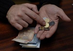 Украинцам обещают отменить обязательную подачу в Налоговую справки о включении в ЄДРПОУ