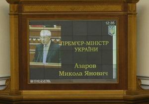 В Украине будет создана государственная инвестиционная компания