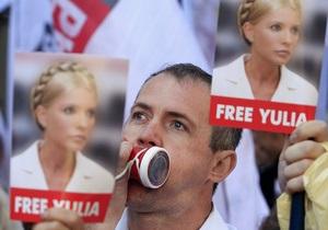Пресса: Вопрос Тимошенко сняли с повестки дня с ЕС