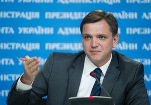 Павленко: Каждое четвертое обращение к Президенту - от детей разведенных родителей