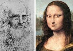 В улыбке Моны Лизы увидели оптическую иллюзию