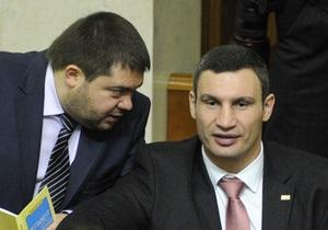 Кличко считает, что не стоит заставлять всех депутатов перехоить на украинский язык - Свобода - Тягнибок - язык - УДАР