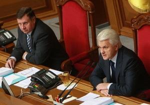 Корреспондент: Содержание депутатов-совместителей обходится в миллионы гривен