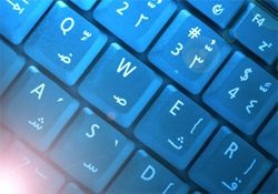 В интернете впервые появились нелатинские доменные имена