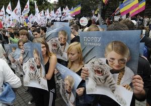 В Печерском райсуде Киева началось заседание по делу Тимошенко