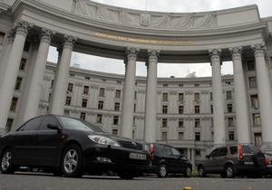 Кабмин установил лимит на число автомобилей для госучреждений