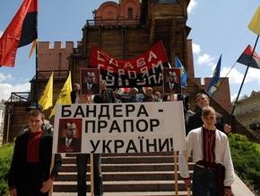В Киеве установят памятник Бандере