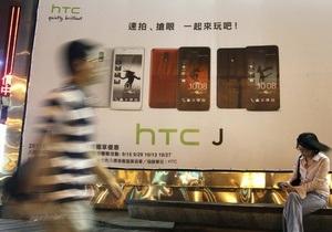 HTC готовит два новых смартфона