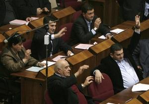 Грузинские депутаты решили не продлевать соглашение с РФ о транзите военных грузов
