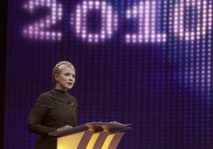Борьба Украины с кризисом: Тимошенко рассказала о новых достижениях