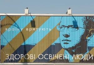 Яценюк сворачивает свои агитационные палатки