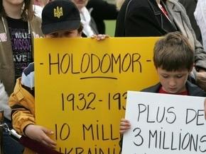 Канадская провинция Онтарио признала Голодомор геноцидом украинцев