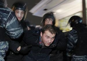 Human Rights Watch осудила российские власти за арест мирных демонстрантов