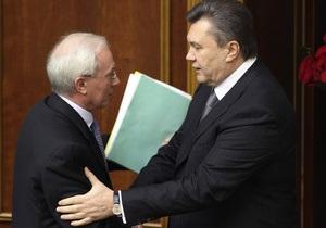 Политолог: Не путайте - это не правительство Азарова, это правительство Януковича