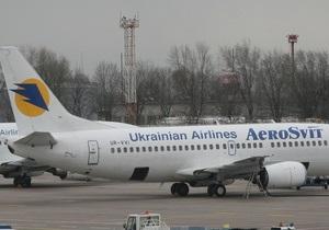 Самолет с украинскими туристами, застрявшими в Доминиканской Республике, вылетел в Киев