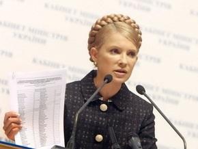 Тимошенко: Правительство на 100% профинансировало расходы на ликвидацию последствий наводнения