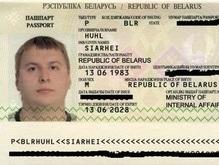 Белорус, сообщивший о смене фамилии на Гугл, сознался в обмане