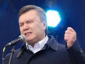Янукович пригрозил сорвать внеочередное заседание Рады