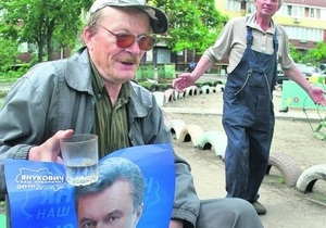 СМИ: В Киеве лечат импотенцию портретом Януковича