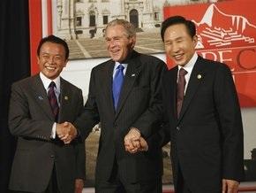 В столице Перу открылся саммит АТЭС
